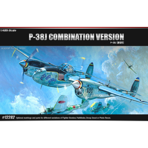 [ACA12282] 1/48 P-38J LIGHTNING COMBINATION VERSION 라이트닝