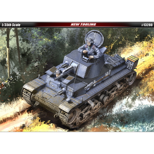 [ACA13280] 1/35 GERMAN LIGHT TANK PZ.KPFW. 35t