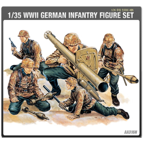 [ACAAA316N] 1/35 WW II GERMAN INFANTRY FIGURE SET 무장 친위대