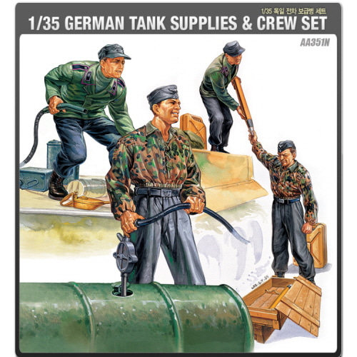 [ACAAA351N] 1/35 GERMAN TANK SUPPLIES & CREW SET 독일 전차 보급병세트