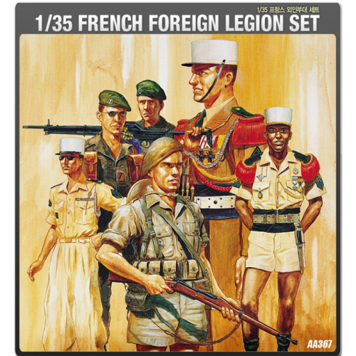 [ACAAA367] 1/35 FRENCH FOREIGN LEGION SET 프랑스 외인부대
