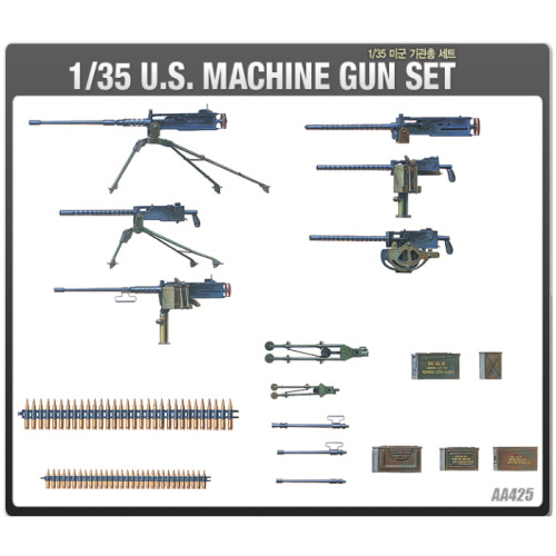 [ACAAA425] 1/35 U.S. MACHINE GUN SET 미군 기관총 세트