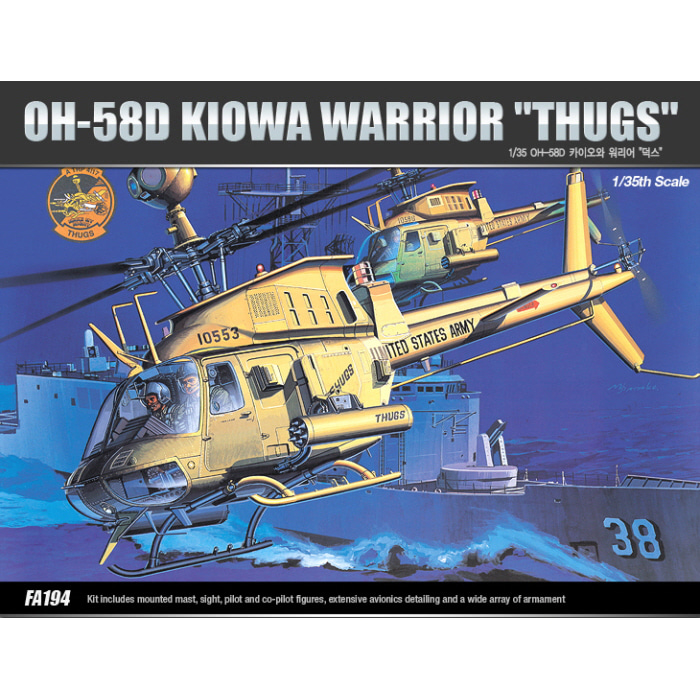 1/35 OH-58D KIOWA WARRIOR THUGS 카이오 워리어 [ACAFA194]