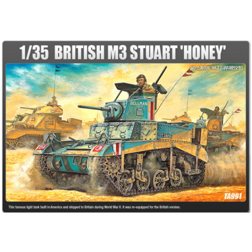 [ACA13270] 1/35 US M3 Stuart Honey 슈트어트 허니