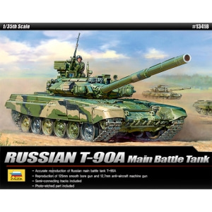 [ACA13418] 1/35 Russian Ground Forces T-90A