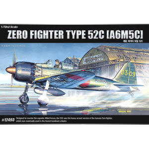 [ACA12493] 1/72 ZERO FIGHTER A6M5C 제로파이터