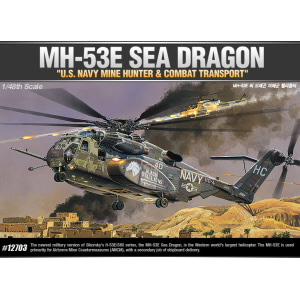 1/48 MH-53E SEA DRAGON 씨 드래곤 [ACA12703]