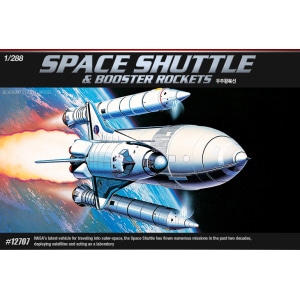 1/288 SPACE SHUTTLE W/BOOSTER ROCKETS 우주왕복선 & 로켓 [ACA12707]