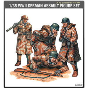 1/35 WW II GERMAN ASSAULT FIGURE SET 독일 친위대 보병세트 [ACAAA361N]