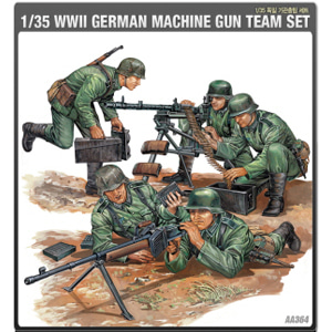1/35 WW II GERMAN MACHINE GUN TEAM SET 독일 기관총팀 세트 [ACAAA364]