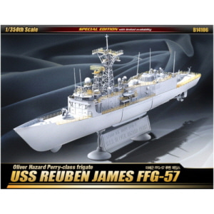 1/350 USS REUBEN JAMES FFG-57 루벤제임스