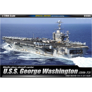 [ACAB14405] 1/720 CVN-73 U.S.S. GEORGE WASHINGTON 조지 워싱턴 항공모함