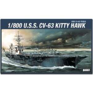 [ACA14210] 1/800 U.S.S CV-63 KITTY HAWK
