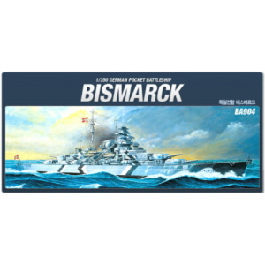 [ACA14109] 1/350 GERMAN BATTLESHIP BISMARCK 비스마르크