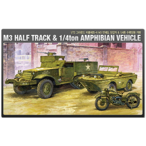 [ACAC13408] 1/72 M3 HALF TRACK & HIBIAN VEHICLE