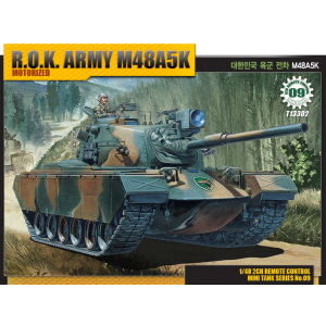 1/48 [9] R.O.K ARMY MAIN BATTLE TANK M48A5K 모터작동