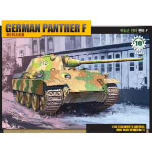 1/48 [10] GERMAN PANTHER F 모터작동
