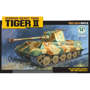 1/48 [11] GERMAN HEAVY TANK TIGER II 모터작동