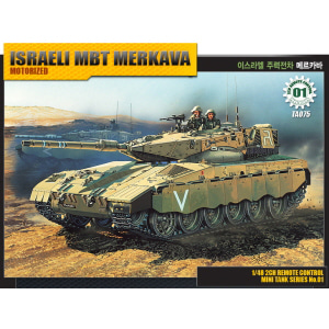 1/48 [01] ISRAELI MAIN BATTLE TANK MERKAVA 모터작동
