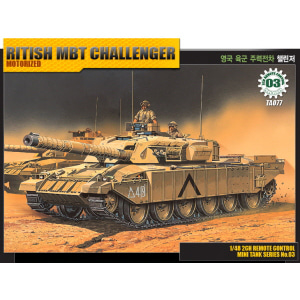1/48 [03] BRITISH MAIN BATTLE TANK CHALLENGER 모터작동