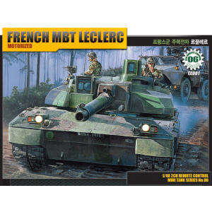 1/48 [06] FRENCH ARMY MAIN BATTLE TANK LECLERC 모터작동
