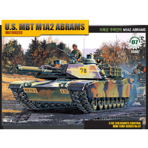 1/48 [07] U.S. MAIN BATTLE TANK M1A2 ABRAMS 모터작동