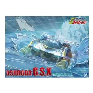 [AS056073] 1/24 Asurada G.S.X Marine Mode