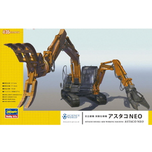 [BH54004] 1/35 Hitachi Double Arm Working Machine ASTACO Neo New Tool-2015