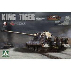 [BT2047S] 1/35 WWII German Heavy Tank Sd.Kfz.182 King Tiger Henschel Turret w/Zimmerit