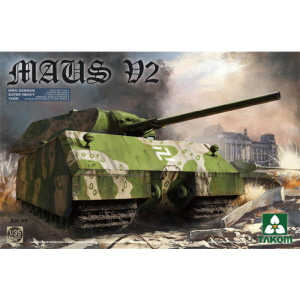 [BT2050] 1/35 WWII German Super Heavy Tank Maus