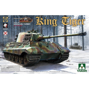 [BT2073S] 1/35 WWII Sd.Kfz.182 King Tiger Henschel Turret 세미 커낵팅 트랙 포함