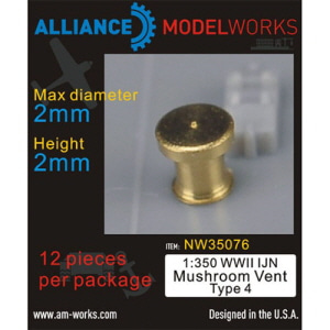 [NW35076] 1:350 WWII IJN Mushroom Vent Type 4 (D2mm-H2mm)(12 Machined Vents)