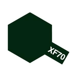 에나멜 XF-70 Dark Green2