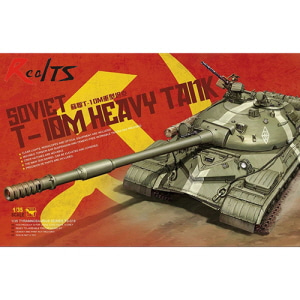 [METS018] 1/35 Soviet T-10M Heavy Tank w/workable Track 소련 중전차